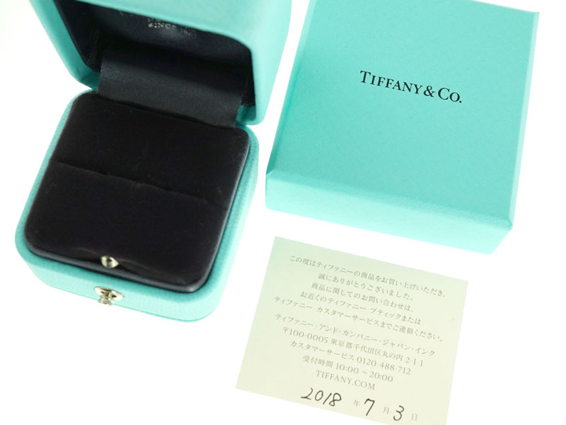 Co tiffany & 近く の