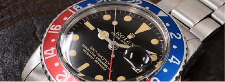 1675:GMT マスター