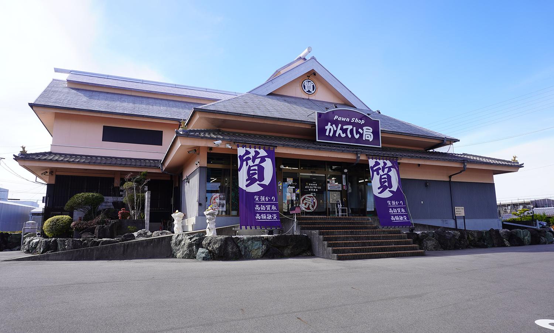 北名古屋店