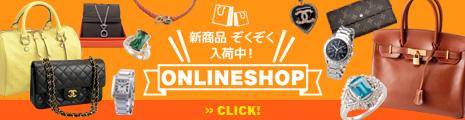 onlineshop 新商品続々入荷!