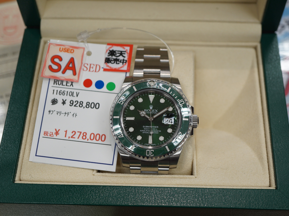 finest selection e6232 a4136 ロレックス グリーンサブマリーナはどれくらい人気があるの ...